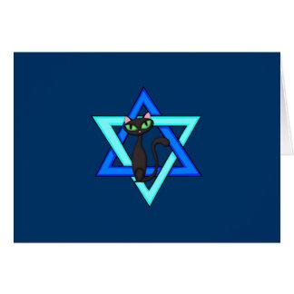 Jewish Cat Stars Stationery Note Card