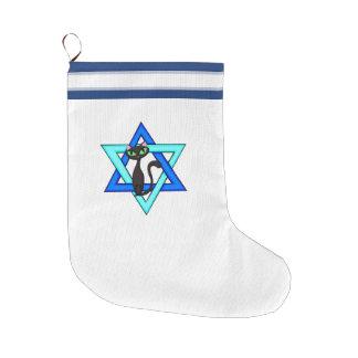 Jewish Cat Stars Large Christmas Stocking