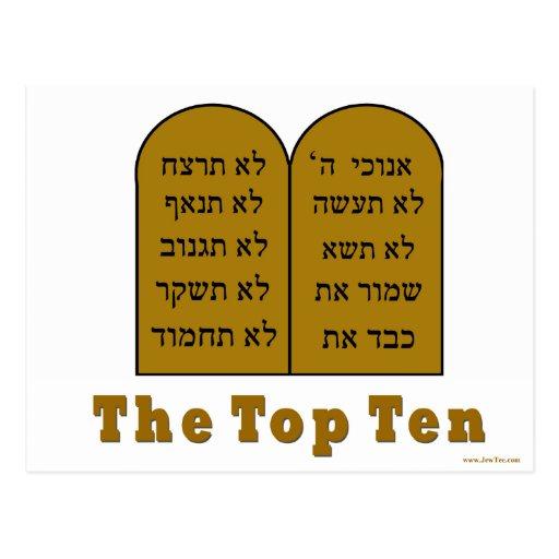 JEWISH COMMANDMENTS TOP TEN GIFTS POSTCARDS
