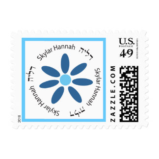 Jewish Hebrew Daisy Name Stamp in Blue