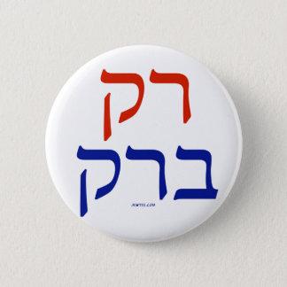 Jewish Hebrew Obama  Democrat   political button
