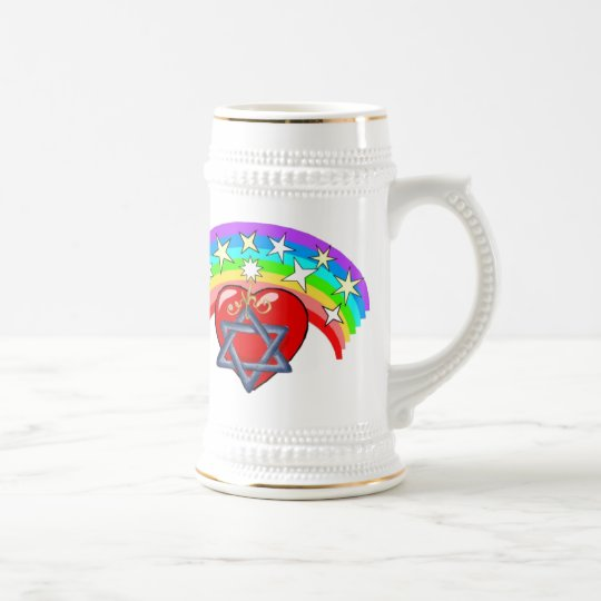 Jewish Holiday Family Beer Stein