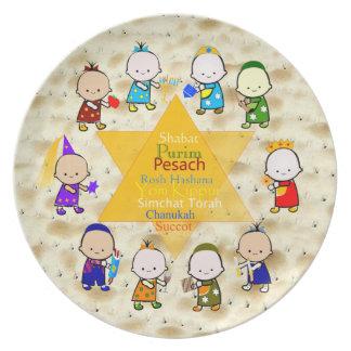 Jewish Holiday Kids Matzoh Plate