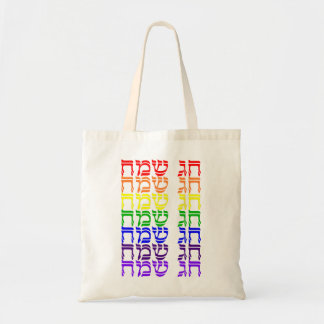 Jewish Holiday tote bag