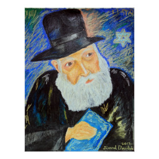 JEWISH HOLIDAYS ART - NEW POSTERS - JUDAICA REBBE