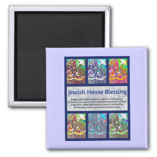 Jewish House Blessing City Of Jerusalem 2 Inch Square Magnet