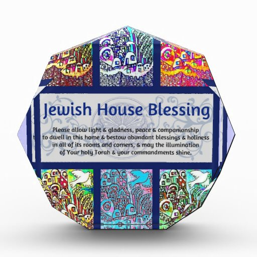 Jewish House Blessing City Of Jerusalem Acrylic Award Zazzle