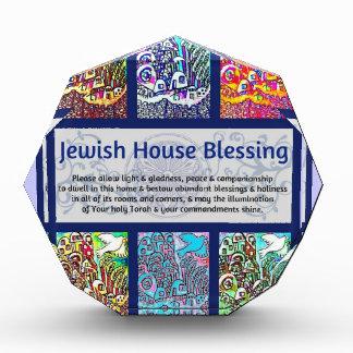 Jewish House Blessing City Of Jerusalem Awards