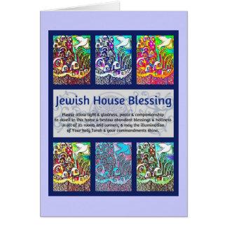 Jewish House Blessing City Of Jerusalem Card
