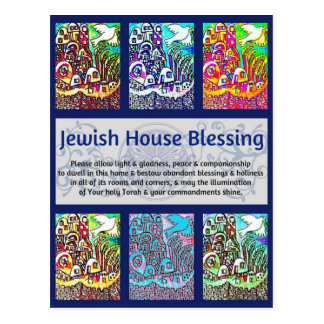 Jewish House Blessing City Of Jerusalem Postcard