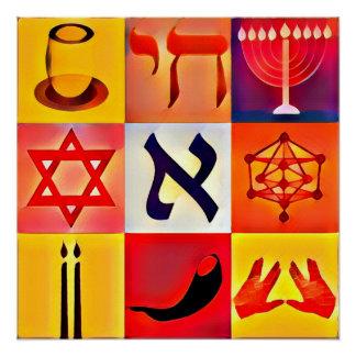Jewish Icons Pop Art Poster