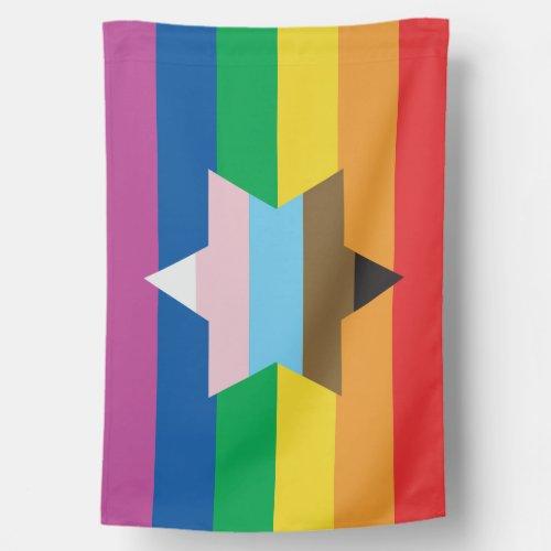 Jewish Inclusive Pride Flag