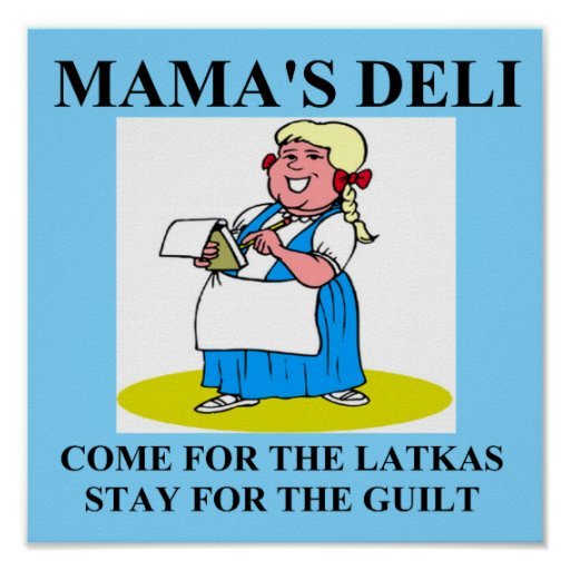 jewish mama guilt and latkes print