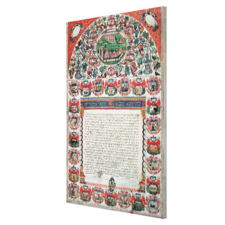 Jewish Marriage Contract (vellum) Stretched Canvas Prints