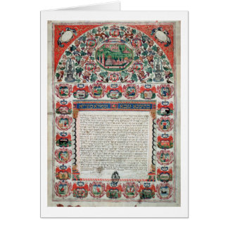 Jewish Marriage Contract (vellum) Card