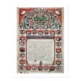 Jewish Marriage Contract (vellum) Postcard