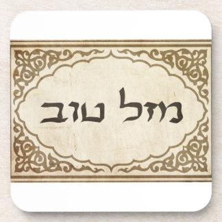 Jewish Mazel Tov Hebrew Good Luck Beverage Coaster