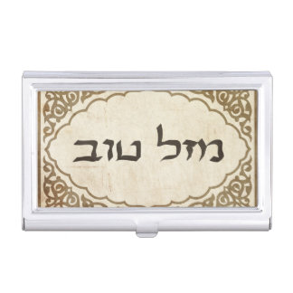 Jewish Mazel Tov Hebrew Good Luck Business Card Case