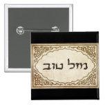 Jewish Mazel Tov Hebrew Good Luck 2 Inch Square Button