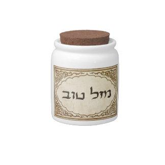 Jewish Mazel Tov Hebrew Good Luck Candy Dish