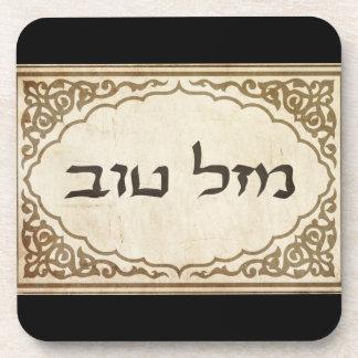 Jewish Mazel Tov Hebrew Good Luck Coaster