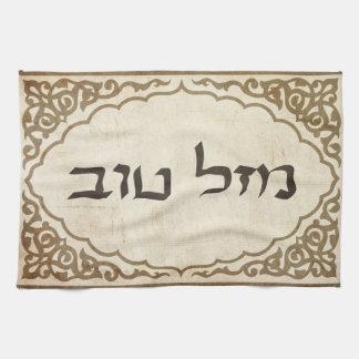 Jewish Mazel Tov Hebrew Good Luck Kitchen Towel