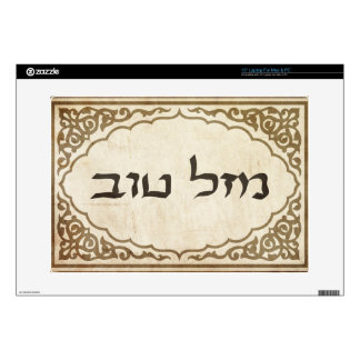 Jewish Mazel Tov Hebrew Good Luck Skins For Laptops