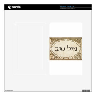 Jewish Mazel Tov Hebrew Good Luck Kindle Fire Decal