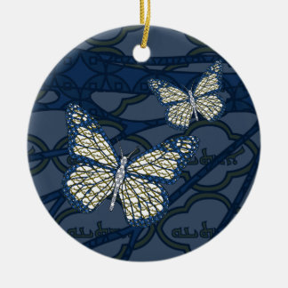 Jewish Monarch Ornament