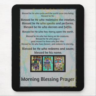 Jewish Morning Blessing Prayer Batik Hamsa Mouse Pad