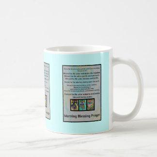 Jewish Morning Blessing Prayer Batik Hamsa Coffee Mug