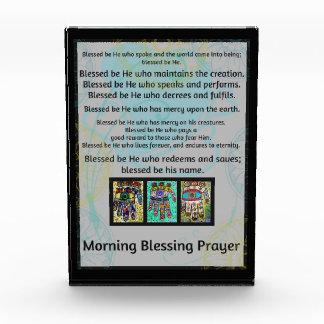 Jewish Morning Blessing Prayr Batik Hamsa Acrylic Award