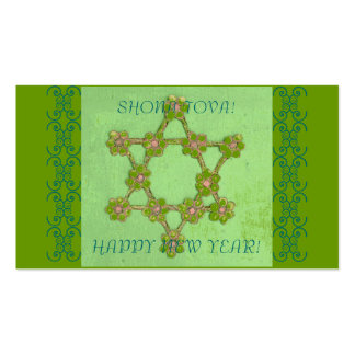 Jewish New Year Bookmark Profile Card