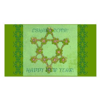 Jewish New Year Bookmark Profile Card Business Card