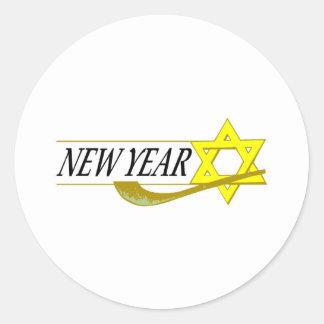 Jewish New Year Classic Round Sticker