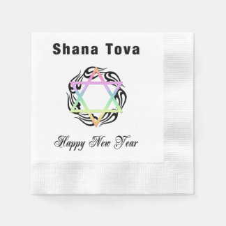 Jewish New Year Coined Cocktail Napkin