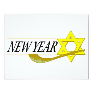 Jewish New Year 4.25x5.5 Paper Invitation Card