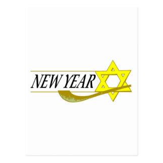 Jewish New Year Postcard