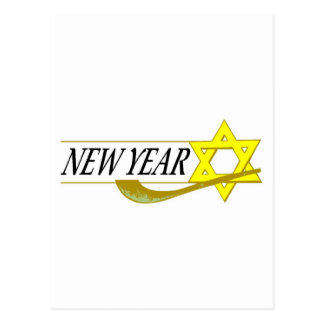 Jewish New Year Postcard