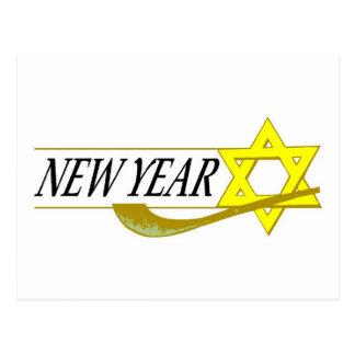 Jewish New Year Postcards