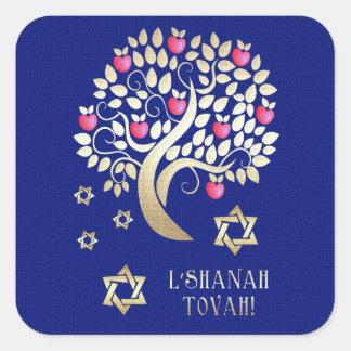 Jewish New Year | Rosh Hashanah Gift Stickers