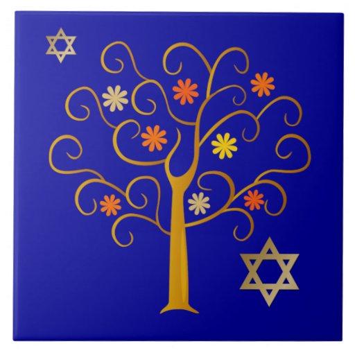 Jewish New Year Rosh Hashanah Gift Tiles Zazzle