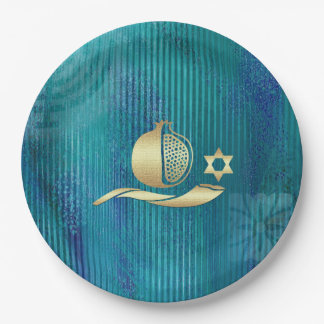 Jewish New Year | Rosh Hashanah Paper Plates 9 Inch Paper Plate