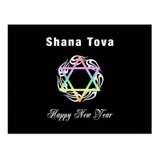 Jewish New Year Shana Tova Postcard
