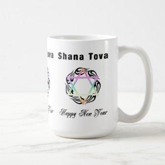 Personalized Jewish Holiday Gifts