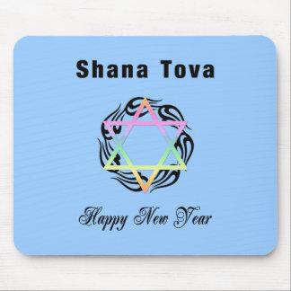 Jewish New Year Star of David Mousepad
