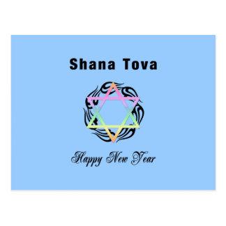 Jewish New Year Star of David Postcard