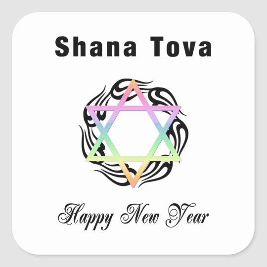 Jewish New Year Star of David Square Sticker