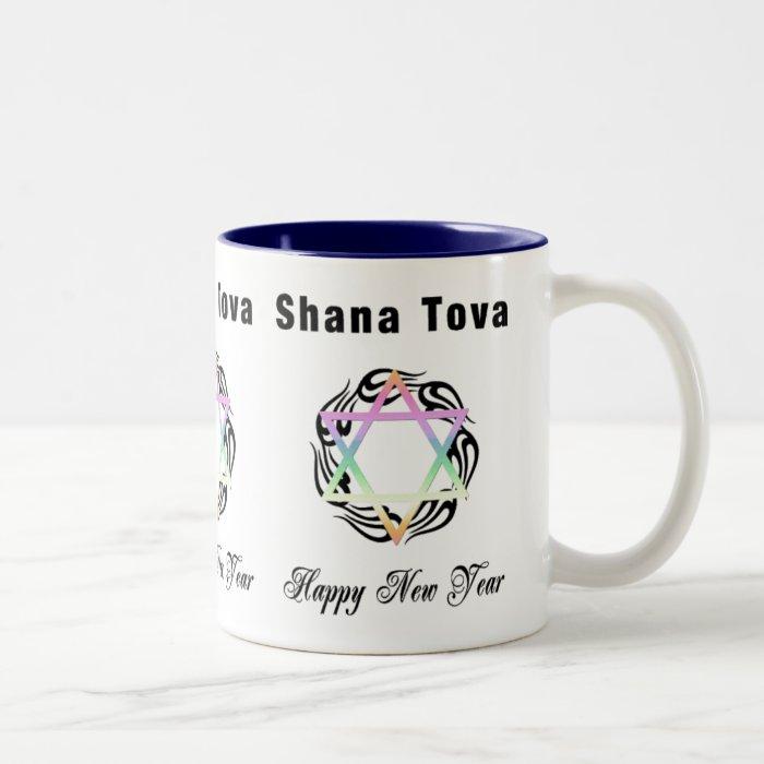 Jewish New Year Star of David Two-Tone Coffee Mug