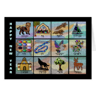 Jewish New Year Twelve Tribes Stationery Note Card
